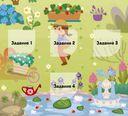 В саду! — фото, картинка — 2