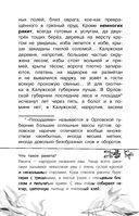 Записки охотника. Муму — фото, картинка — 6