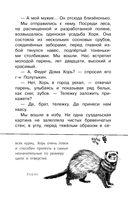 Записки охотника. Муму — фото, картинка — 9