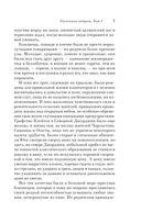 Унесенные ветром (в двух томах) (м) — фото, картинка — 5