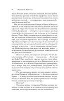 Унесенные ветром (в двух томах) (м) — фото, картинка — 6