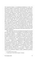 Сильмариллион — фото, картинка — 11