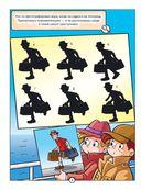 Головоломки для юных детективов — фото, картинка — 6