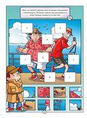 Головоломки для юных детективов — фото, картинка — 8