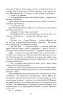 Конец Смуты — фото, картинка — 12