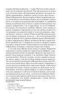 Конец Смуты — фото, картинка — 10