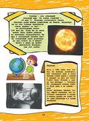 4D-опыты и эксперименты с дополненной реальностью — фото, картинка — 14