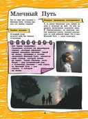 4D-опыты и эксперименты с дополненной реальностью — фото, картинка — 5