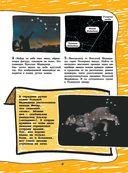 4D-опыты и эксперименты с дополненной реальностью — фото, картинка — 8