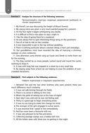 Сборник упражнений по грамматике современного английского языка — фото, картинка — 4