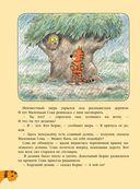 Кот Борис — фото, картинка — 6
