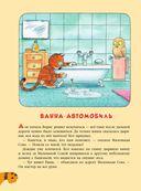 Кот Борис — фото, картинка — 8