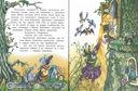 Братья Гримм (комплект из 4-х книг) — фото, картинка — 2