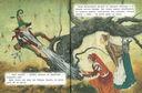 Братья Гримм (комплект из 4-х книг) — фото, картинка — 4