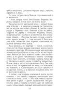 Странная Лиза (м) — фото, картинка — 13