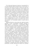 Странная Лиза (м) — фото, картинка — 8