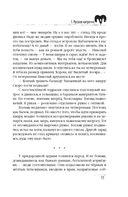 Сергиев лес — фото, картинка — 11