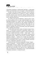 Сергиев лес — фото, картинка — 12