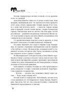 Сергиев лес — фото, картинка — 14
