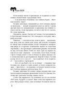 Сергиев лес — фото, картинка — 6
