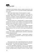 Сергиев лес — фото, картинка — 8