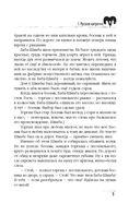 Сергиев лес — фото, картинка — 9