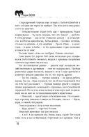 Сергиев лес — фото, картинка — 10