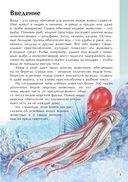 Водные животные — фото, картинка — 3