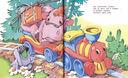 Страна детства. Комплект 1 (комплект из 4-х книг) — фото, картинка — 3