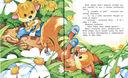 Страна детства. Комплект 1 (комплект из 4-х книг) — фото, картинка — 4