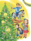 Рождественские сказки — фото, картинка — 1