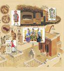 Детская Библия — фото, картинка — 3