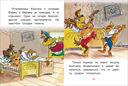 Крошка Енот. Сказки-мультфильмы — фото, картинка — 1