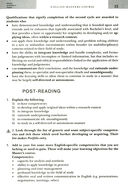Курс английского языка для магистрантов (+ CD) — фото, картинка — 3