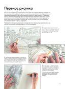 Нарисуй Венецию акварелью по схемам — фото, картинка — 2