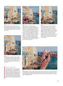 Нарисуй Венецию акварелью по схемам — фото, картинка — 3