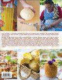 Кулинарные секреты итальянской мамы. Рецепты и традиции — фото, картинка — 2
