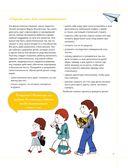 Большая энциклопедия раннего развития Марии Монтессори. От 6 месяцев до 6 лет — фото, картинка — 14