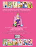 Большая энциклопедия раннего развития Марии Монтессори. От 6 месяцев до 6 лет — фото, картинка — 15