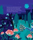 Ромео и Джульетта Уильяма Шекспира — фото, картинка — 3