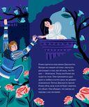 Ромео и Джульетта Уильяма Шекспира — фото, картинка — 4