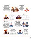 Ромео и Джульетта Уильяма Шекспира — фото, картинка — 6