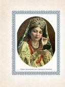 Малахитовая шкатулка. Уральские сказы — фото, картинка — 1