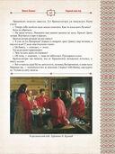 Малахитовая шкатулка. Уральские сказы — фото, картинка — 6