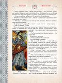 Малахитовая шкатулка. Уральские сказы — фото, картинка — 9