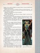 Малахитовая шкатулка. Уральские сказы — фото, картинка — 10