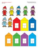Математика. Игралочка для детей 3-4 лет. Демонстрационный материал — фото, картинка — 1