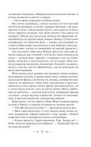 Великий Гэтсби — фото, картинка — 14
