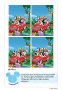 Клуб Микки Мауса. Игровой алфавит. 33 развивающие карточки — фото, картинка — 2
