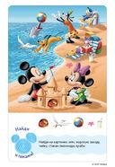Клуб Микки Мауса. Игровой алфавит. 33 развивающие карточки — фото, картинка — 4